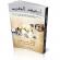 صدور العدد الرابع من أرشيف المغرب، ملف العدد: الحضور المسيحي بالمغرب، العيش المشترك.