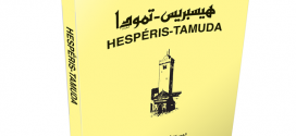 Communiqué de Hespéris-Tamuda.