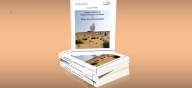 Nouvelle publication : Pr. Nouzha BOUDOUHOU, Maroc Oriental : étude archéologique et historique, publication de la Faculté des Lettres et Sciences Humaines Oujda, 2019.