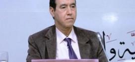 تهنئة الأستاذ إبراهيم القادري بوتشيش بمناسبة حصوله على جائزة المقريزي