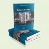 """الإخبار بصدور كتاب جديد للأستاذ محمد الناصري بعنوان: """"رغبات المدينة""""، Désirs de ville"""
