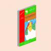 عبد الرزاق السعيدي، الصحراء والصراع الجيوسياسي بمغارب العصر الحديث (مقاربة تاريخية لجذور التحولات الإقليمية خلال القرن 16م).