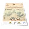 Organisation d'un colloque international sur le thème : L'homme et la mer en Afrique du Nord antique à l'époque maure.