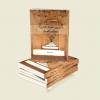 إصدار جديد للأستاذ أحمد سراج، تدبير التراث الأثري وقضايا الهوية.