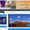 (العربية) ضمن الروابط المهمة: موقع إلكتروني جديد يهتم بالتاريخ: تاريخ المغرب