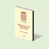 Nouvelle publication de Pr. Lahcen Ourri : L'organisation des Institutions des juifs du Maroc : Période 1918-1938, Une recherche archivistique.