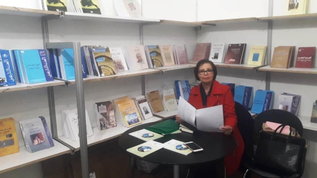 الأستاذة لطيفة الكندوز رئيسة الجمعية المغربية للبحث التاريخي