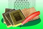 المجال الثقافي في تاريخ المغرب : المحددات والتجليات