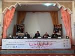 ملف في صور عن الأيام الوطنية الثانية والعشرين للجمعية المغربية للبحث التاريخي بوجدة