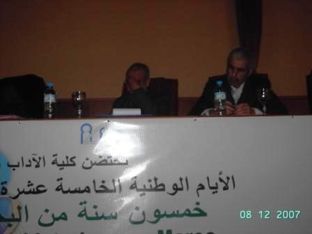 JN-Rabat-7-12-07-j