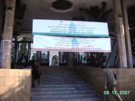 JN-Rabat-7-12-07-k