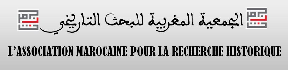 Association Marocaine pour La Recherche Historique