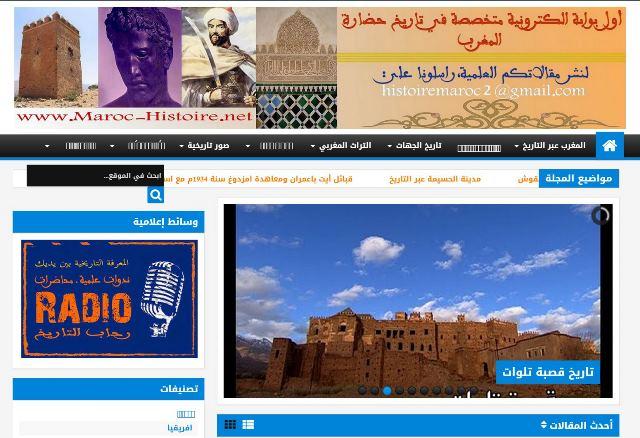 Site histoire du Maroc